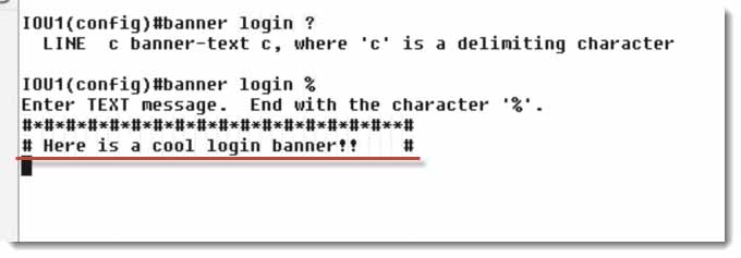 008-banner-how-to-modify-your-Cisco-IOS-banner